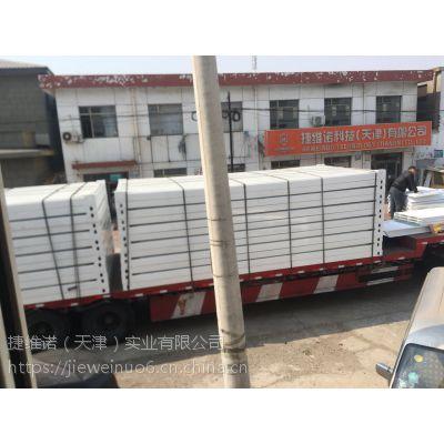 北京打包箱式房、捷维诺打包厢活动房、 北京打包箱式房厂家