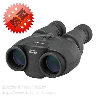 正品行货日本佳能10X30IS II双筒望远镜防抖稳像仪