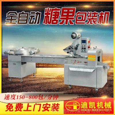 厂家推荐高速糖果全自动包装机不用人工放料的枕式包装机 糖果包装机