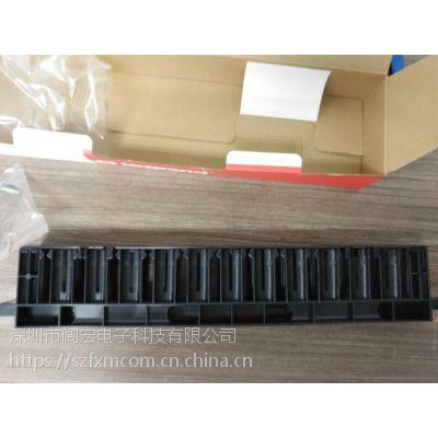 深圳TCL理线器,1U理线架价格,尺寸,型号