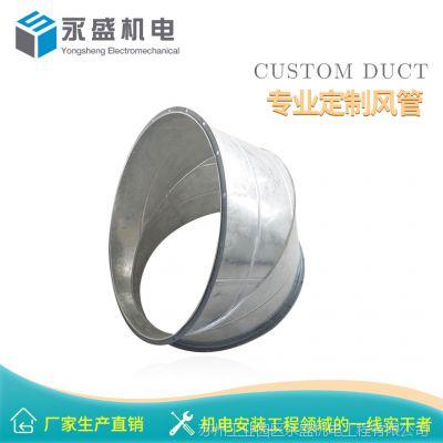 各种规格通风管  不锈钢烟囱圆形管道  油烟管  密封性好