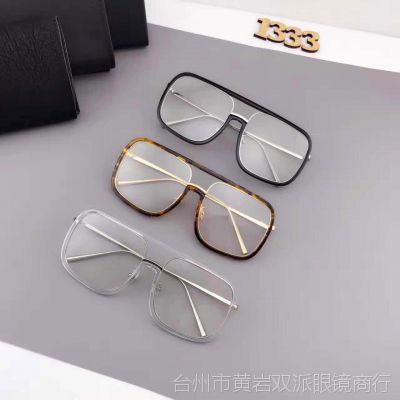 华晨宇同款眼镜框大框太阳眼镜1333平光镜男女方款墨镜一件代发