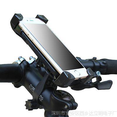 自行车手机架 通用型电动摩托山地车手机导航仪支架单车手机支架