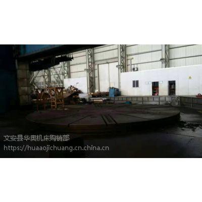 出售二手齐齐哈尔单柱SMVT630X31/50数控立车
