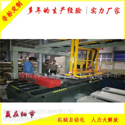 剪板机自动生产线概述 QH-JB 恒新建德