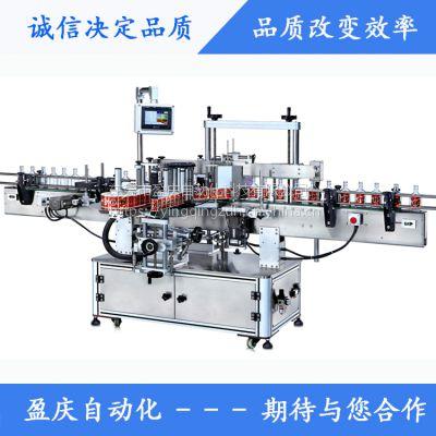 供应盈庆YQ-810全自动单侧面贴标机