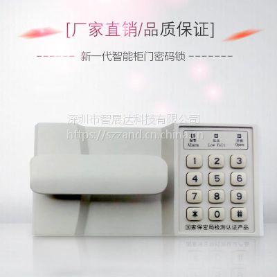 供应双开门密码锁 资料柜感应锁 文件柜密码锁 铁皮柜密码锁