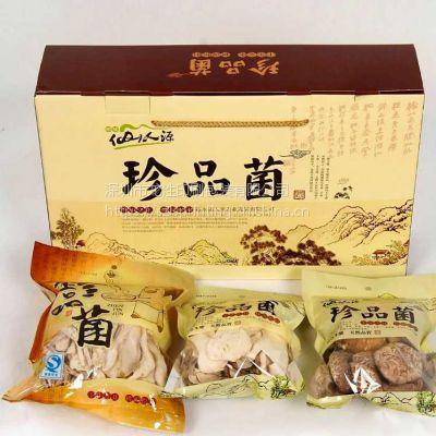 深圳厂家定制婴儿用品包装盒开窗纸盒彩盒定做毛巾礼品盒可印刷