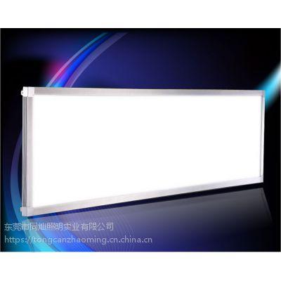 同灿批发爆款 LED方形面板灯600*1200面板灯商业照明商场办公专用平板灯