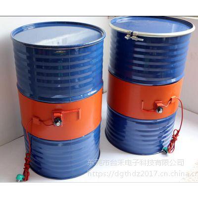 桶加热器硅胶发热片防爆加热器东莞台禾电子科技