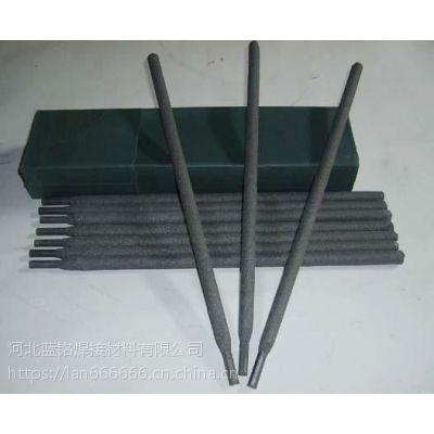 d707合金耐磨焊条D707堆焊焊条