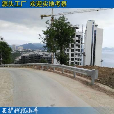 三沙乡村道路波形梁护栏板现货 公路防撞护栏 海南波形护栏板厂家