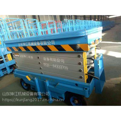 厂家生产四轮移动剪刀升降机液压举升机电动伸缩梯子云梯升降