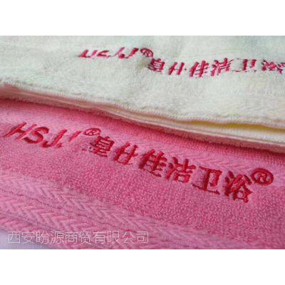 西安盼源可绣字包边毛巾定制纯棉各色毛巾