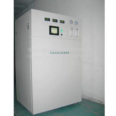 厂商直销特价供应恒大小型一体化设备卫生监督所医疗废水处理设备
