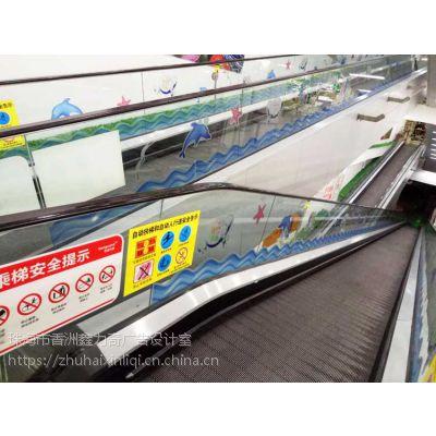 珠海喷绘扶梯玻璃贴广告电梯双面透明背胶可移喷绘广告力奇喷绘