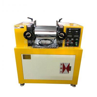 供应锡华XH-401CE橡胶开炼机