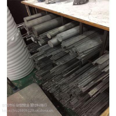 YG1 N10 YG6 YG8 YG12硬质合金板 棒 方条 进口钨钢材料 定制 零切