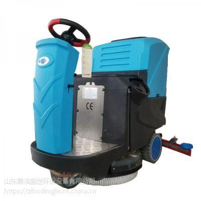 山东鼎洁盛世清洗车哪里有卖洗地机的 淄博清洁机 那个洗地机品牌好