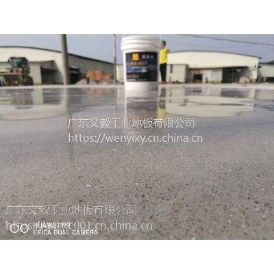 惠州杨侨水泥固化地坪 厂房水泥地起灰处理 车间地坪翻新