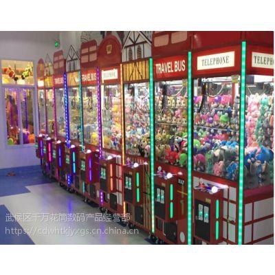 四川娃娃机出售成都娃娃机批发支持扫码支付上门安装维修