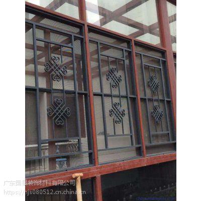 国景欧陆 家庭式铝合金防盗网 铝合金窗花 港式窗花