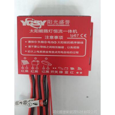 河北省升压型太阳能控制器