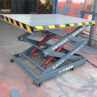 厂家直销固定式升降平台 电动液压升降简易货梯 车间升降机