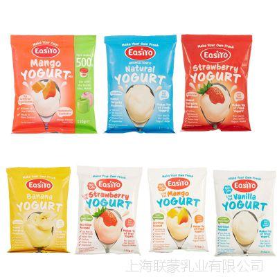 Easiyo易极优草莓味酸奶粉固体饮品固体饮料230g袋新西兰进口