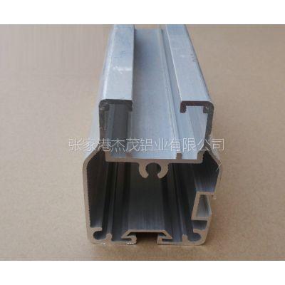 6060蘑菇房铝合金型材生产厂家菇房构架铝材医疗用工业铝材