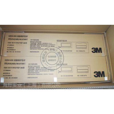 3M525W(L)自固化绝缘防水保护包材 胶水 防腐