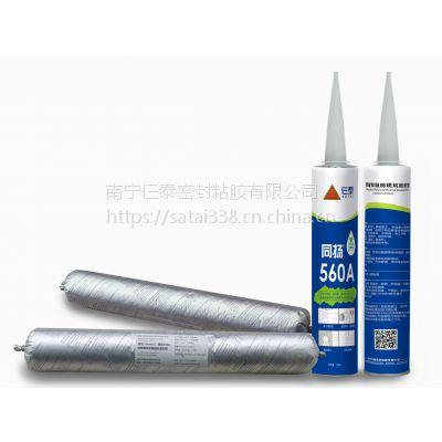 单组份聚氨酯地坪填缝胶-同扬560A