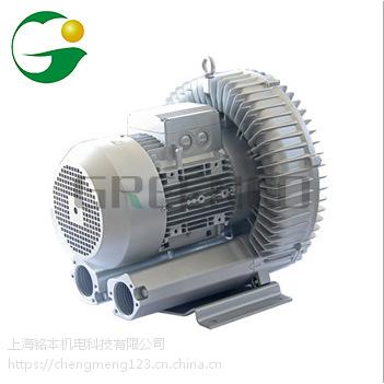节能环保型2RB430N-7AH16气环式真空泵 格凌2RB430N-7AH16高压风机