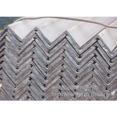 长沙低价销售304不锈钢角钢(40*40*4 6米)