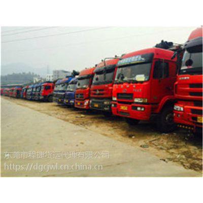 深圳到常州回程车整车拼车货运物流