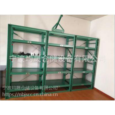 杭州模具架、桐庐模具架、重型模具架、滑板式模具架