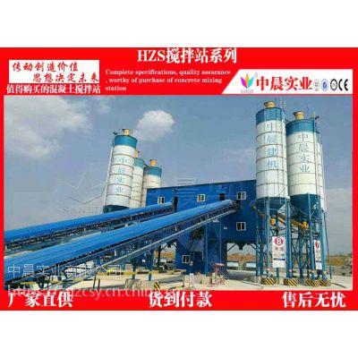 双HZS90商混搅拌站郑州制造厂家