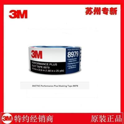 江苏3M 6969银色布基胶带\3M6969多功能布基胶带使用方法