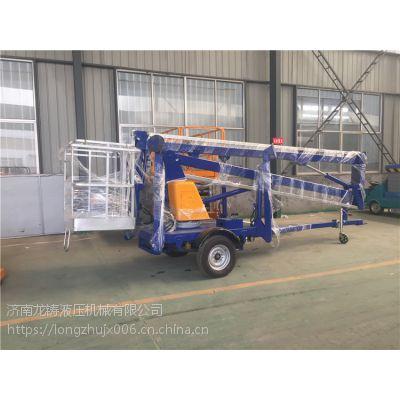 厂家供应8米拖车折臂式液压升降平台无障碍高空作业梯-龙铸机械
