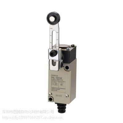 原装正品 特价 欧姆龙HL-5000系列一般用限位开关