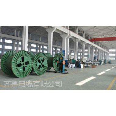 供应阳谷齐鲁牌裸铜线多芯交联塑料绝缘聚氯乙炔护套电力电缆 YJV 3*2.5+2