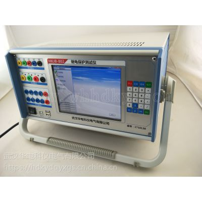 HKJB-802(4×120V+3×40A)继电保护测试仪(工控机)【华电科仪】