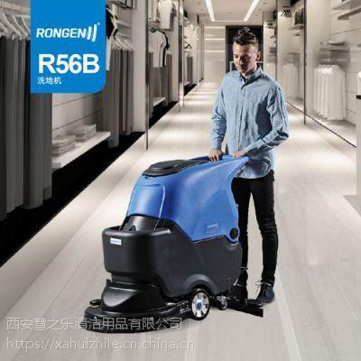 医院酒店用静音型洗地机容恩R56B 手推式单刷全自动洗地机