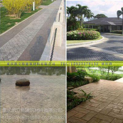 万源市彩色混凝土压模地坪 压花地坪 混凝土压印路面材料 模具免费提供