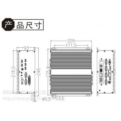 可塑科技工业平板电脑厂家定制