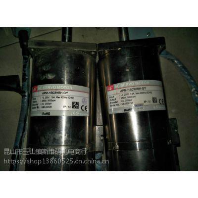 快速LS伺服电机维修APM-HB03HBH-GY 议价