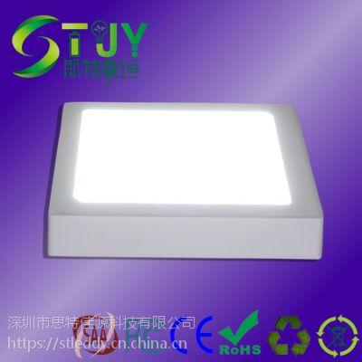 供应LED筒灯、平板灯应急电源