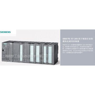 CPU315-2DP西门子300模块