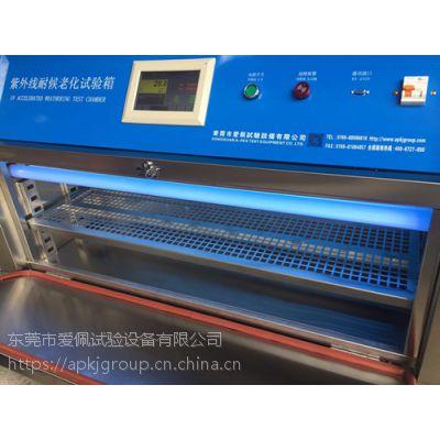 广州紫外线老化试验箱机械设备厂