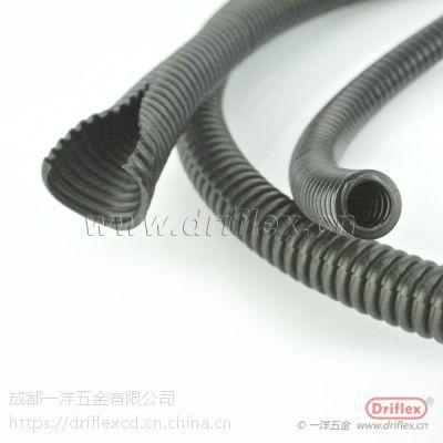 四川厂家供应开口塑料波纹管 开口阻燃波纹管